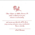 1-color flat card, red thermography font #2, Alpha Omicron Pi