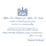 1-color Thermography Flat Card, Reflex Blue Ink, Font #9, Alpha Xi Delta