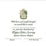 Engraved Flat Card, Em.Gr. Thermography (raised print) Font #9, Kappa Delta bid
