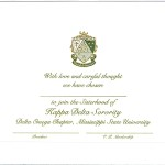 Engraved Flat Card, Olive Ink, Font #9, Kappa Delta bid card