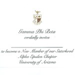 2-color engraved flat card, black thermography ink, font #9, Gamma Phi Beta