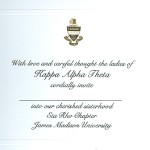 2-Color Engraved Flat Card, Font #9, Kappa Alpha Theta Bid Card