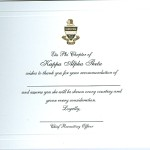 2-Color Engraved Flat Card, Font #8, Kappa Alpha Theta Recommendation Thank You