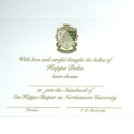3-color engraved flat card, olive ink, font #9, Kappa Delta