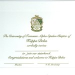 3-color engraved flat card,olive ink, font #9, Kappa Delta