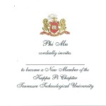 2-color engraved flat card, black thermography, font #8, Phi Mu bid card