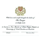 3-Color Engraved Flat Card, Black Thermography (raised print) Font #9, Chi Omega bid