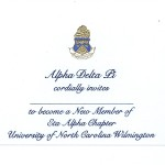2-color Engraved Flat Card, R.Blue Thermography (raised print) font #9, Alpha Delta Pi