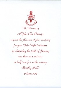 Red Raised Ink Flat Card, Bid Night invitation Font #2