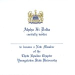 2-color Engraved Flat Card, BlueThermography, Font #10, Alpha Xi Delta bid card
