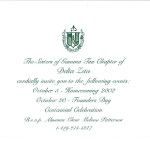 One Color Ink, Emerald Green Thermography, Font #?, Delta Zeta Invitation