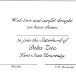 Message, for inside or flat card, Font #9, Delta Zeta bid message