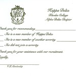 Thermography Flat Card, Emerald Green Ink, Font #9, Recommendation Thank you, Kappa Delta