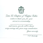 Thermography Flat Card, Emerald Green Ink, Font #2, Recommendation Thank you, Kappa Delta