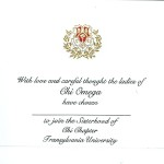 2-color Engraved Flat Card, Black Thermography, Font #9, Chi Omega bid card