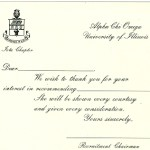 Flat Panel Card, Black  Thermography (raised print), Font #5 Alpha Chi Omega Recommendation Thank You Card