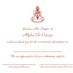 Flat Card, Red Thermography (raised print), Font #2 Alpha Chi Omega Recommendation Thank You Card