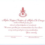 Flat Panel Card,Red Thermography (raised print), Font #2 Alpha Chi Omega Thank You Card