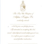 Alpha Kappa Psi gold raised print, font #8,paneled flat card.  Fold-over cards also available.