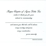 Sigma Delta Tau Recommendation Thank You, Font #5, Black Thermography (raised print)