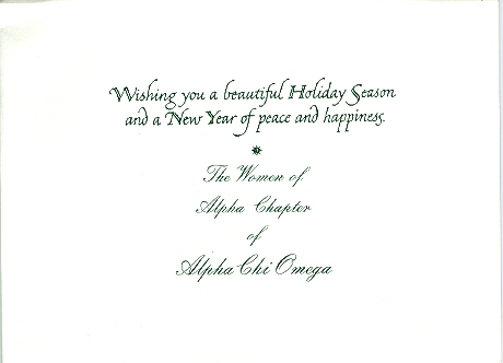 Alpha stationery seasons greetings seasons greetings inside message font 5 alpha chi omega m4hsunfo