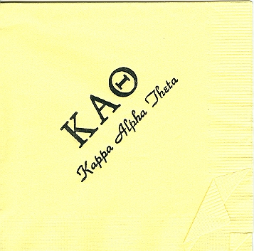 napkin yellow black foil greek letters font park ave kappa alpha theta