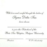 Inside message, Font #8, Bid day card, Sigma Delta Tau