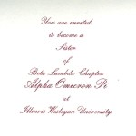 Inside Message, Font #5, Bid Card, Alpha Omicron Pi