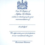 Raised Print Flat Card, Vertical, Reflex Blue Thermography, Font #9, Alpha Xi Delta Recommendation Thank You