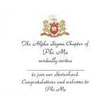 2-color engraved flat card, black thermography ink, Font #2, Phi Mu bid card