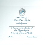 2-color engraved flat card, Marine Thermography, Font #9, Zeta Tau Alpha bid card