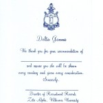 One-color Thermography (raised ink) flat card, R.Blue Ink, Font #38, Delta Gamma Bid Card