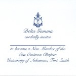 One-color Thermography (raised ink) flat card, R.Blue Ink, Font #9, Delta Gamma Bid Card