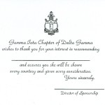 One-color Thermography (raised ink) flat card, Black Ink, Font #2, Delta Gamma Recommendation Thank You