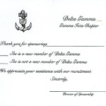 One-color Thermography (raised ink) flat card, Black Ink, Font #9, No Raised Panel Card, Delta Gamma Recommendation Thank You