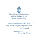 One-color Thermography (raised ink) flat card, Light Blue Ink, Font #2, Delta Gamma Recommendation Thank You