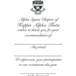 Thermography Flat Card, Font #9, Veritical Orientation, Kappa Alpha Theta