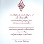 1-color raised print flat card, wine thermography, font #9, Pi Beta Phi recommendation thank you