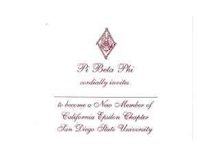 1-color flat card, wine thermography, font #8, Pi Beta Phi bid card