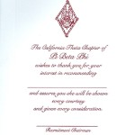 1-color flat card, wine thermography, font #9, vertical, Pi Beta Phi recommendation thank you