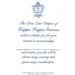1-color ink flat panel card, R.Blue Ink, Font #9, Vertical orientation, Kappa Kappa Gamma