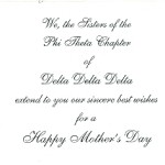 Inside Message, Mother's Day  Card Font #8