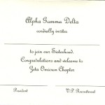 1-color Thermography fold-over card, gold ink, font #11, Alpha Gamma Delta